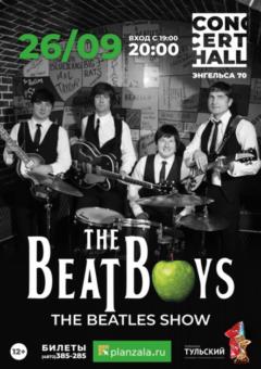 THE BEATBOYS — The Beatles трибьют шоу