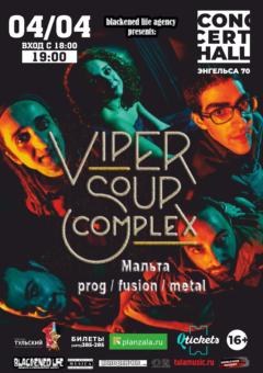 Viper Soup Complex (Мальта, Prog/fusion)