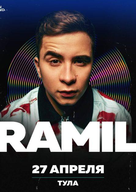 Ramil' | 27 апреля | Тула