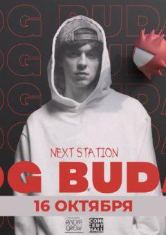 OG BUDA | NEXT STATION | ТУЛА