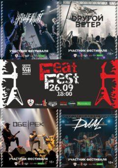 Feat Fest